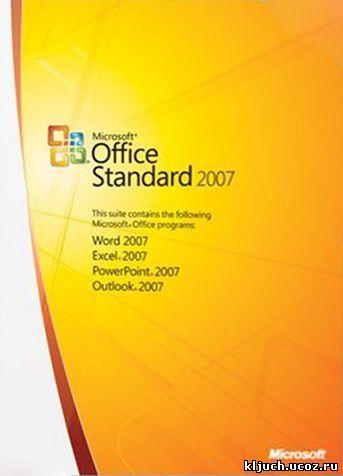 kgfvy-7733b-8wck9-ktg64-bc7d8 office